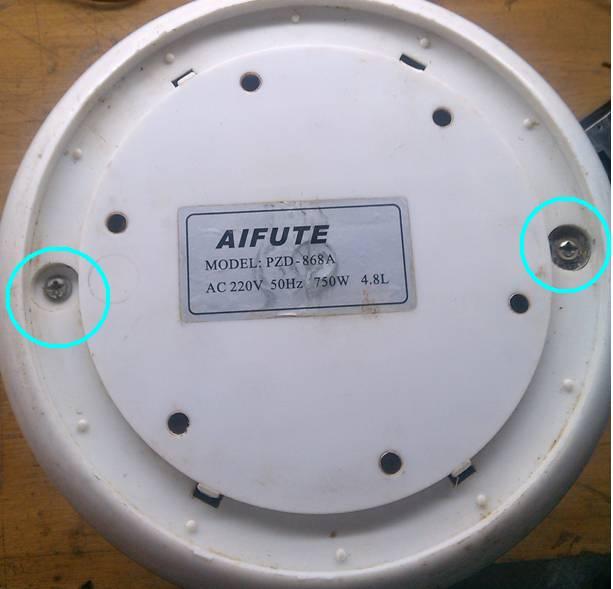AIFUTE, PZD-868A-004