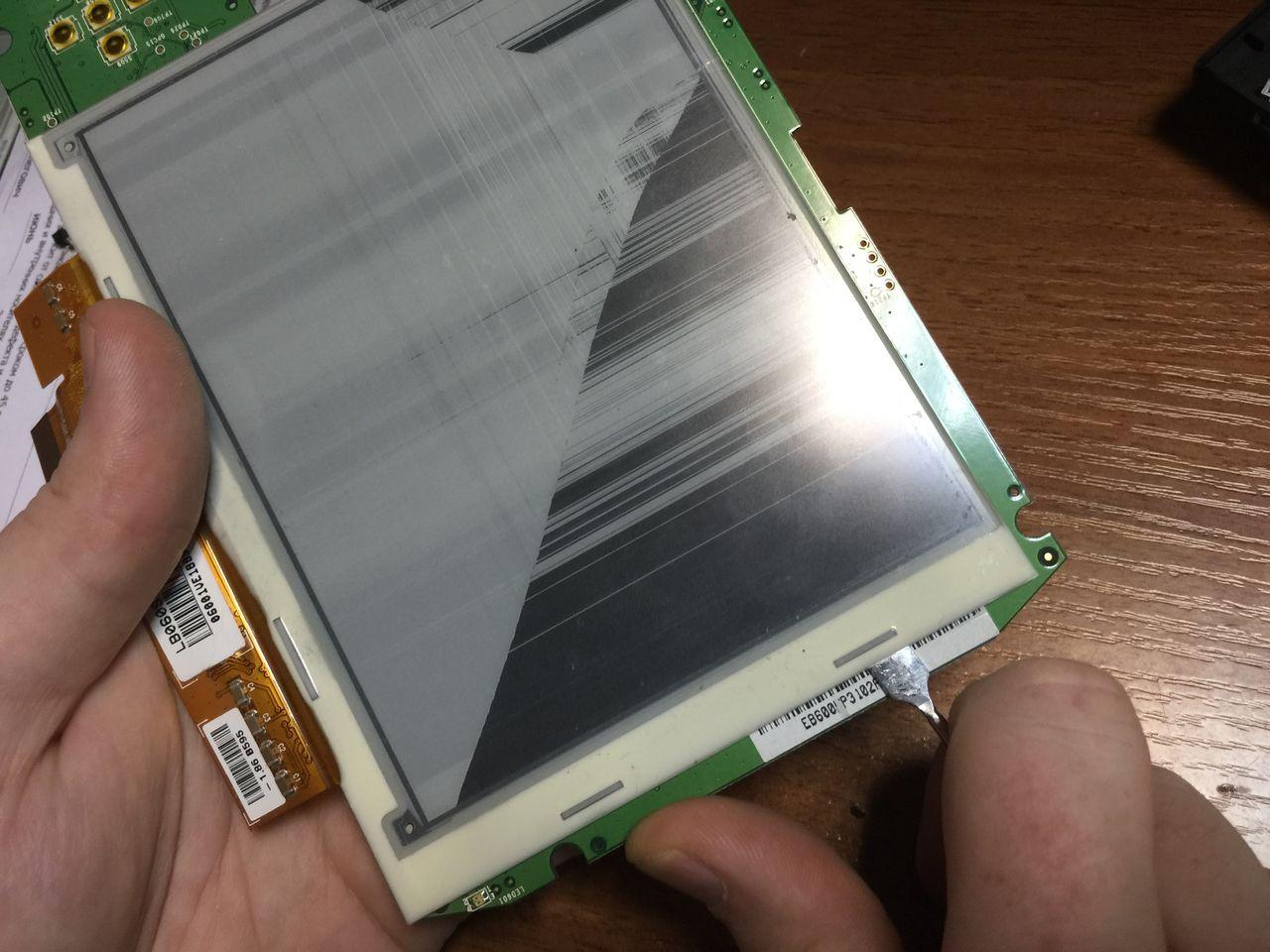 Ремонт pocketbook 301 замена экрана своими руками