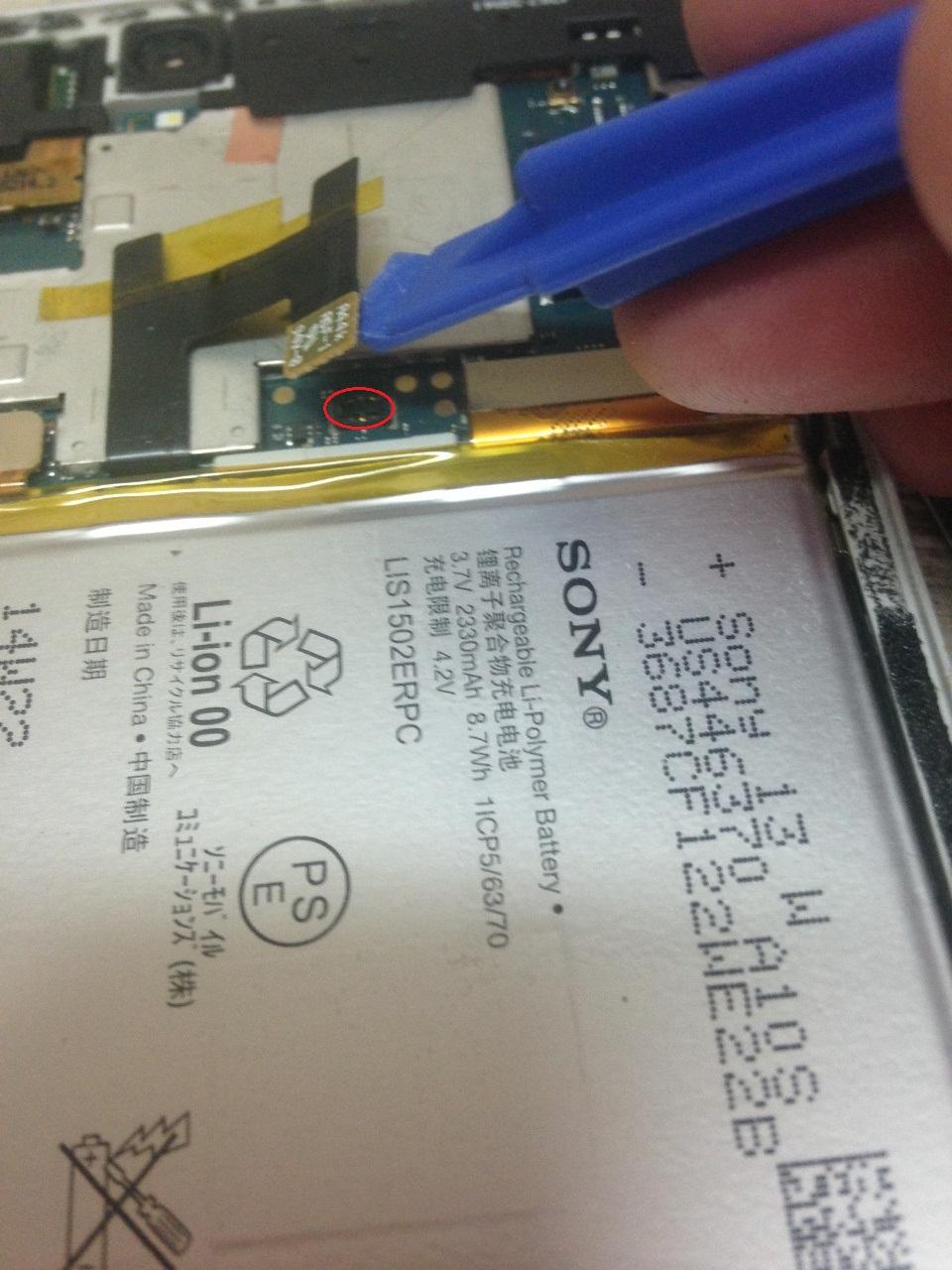 Sony_Xperia Z_(c6602)_4