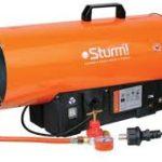 Газовые тепловые пушки – экономный обогрев помещений