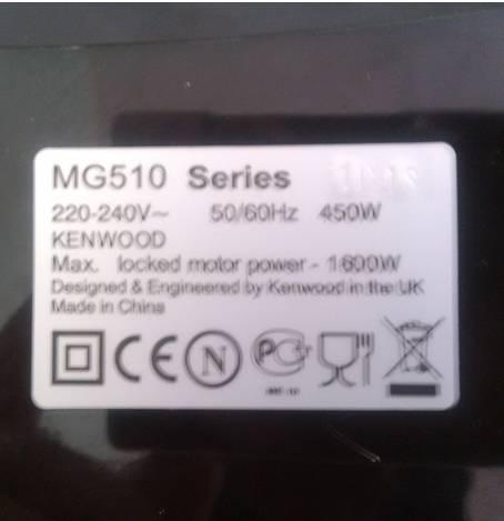 Kenwood, модель MG510-002