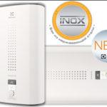 Новый водонагреватель Electrolux Centurio IQ 2.0