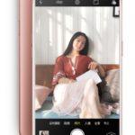Новый смартфон Oppo R11 с двойной камерой