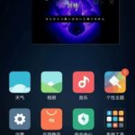 В июле выйдет Xiaomi MIUI 9 с новыми функциями