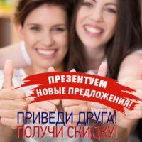 Ремонт холодильников на дому недорого в Москве